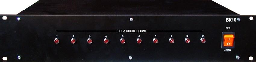 Серия БК