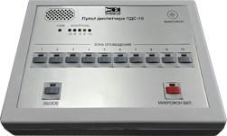ПДС-10