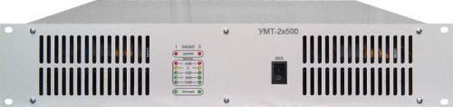 УМТ-2х500