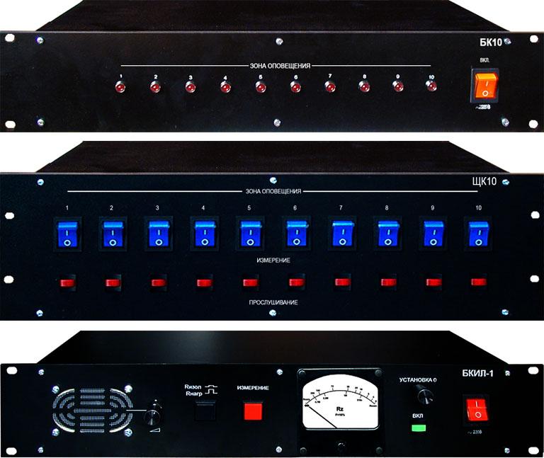 Устройства управления, контроля и коммутации звуковых сигналов