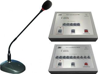 Микрофонные пульты